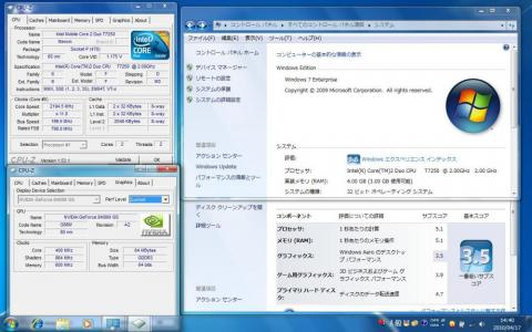 SZ95_Win7EP