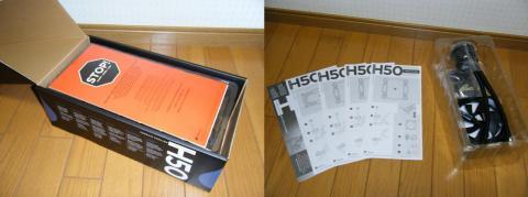 CWCH50-1_02