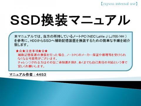 Sスライド0.jpg