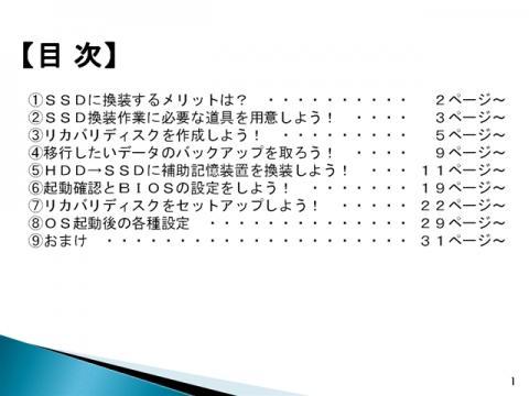 Sスライド0 (2).jpg