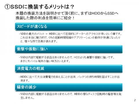 Sスライド0 (3).jpg