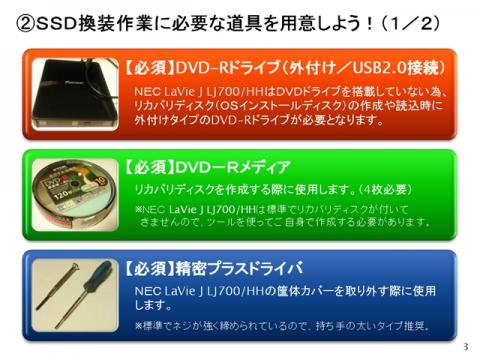 Sスライド0 (4).jpg