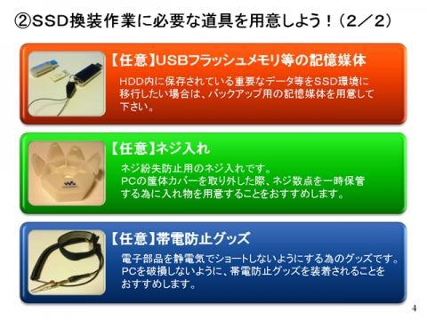 Sスライド0 (5).jpg