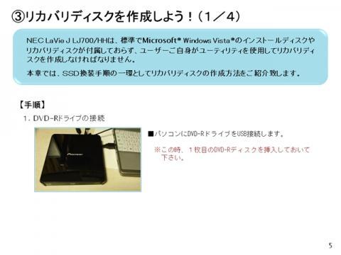 Sスライド0 (6).jpg