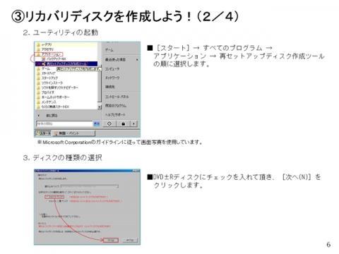 Sスライド0 (7).jpg