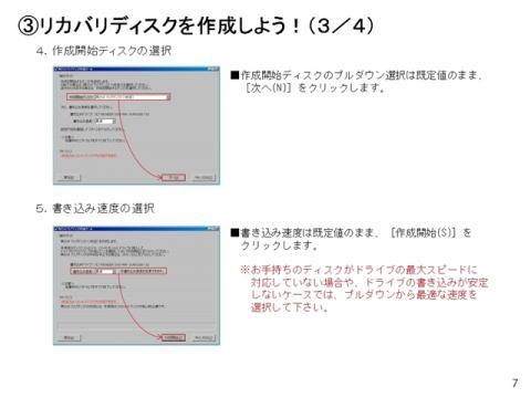 Sスライド0 (8).jpg