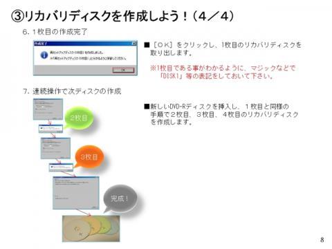 Sスライド0 (9).jpg