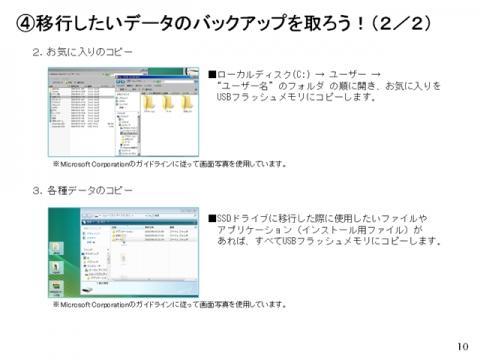 Sスライド0 (11).jpg