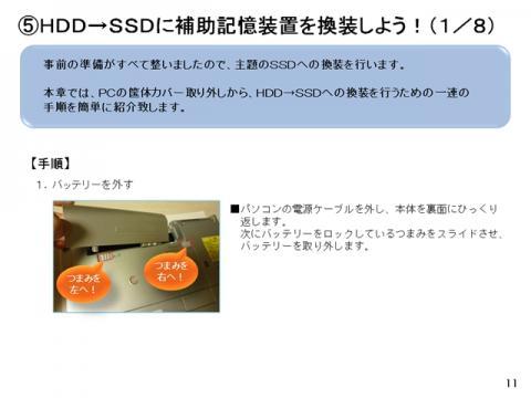 Sスライド0 (12).jpg