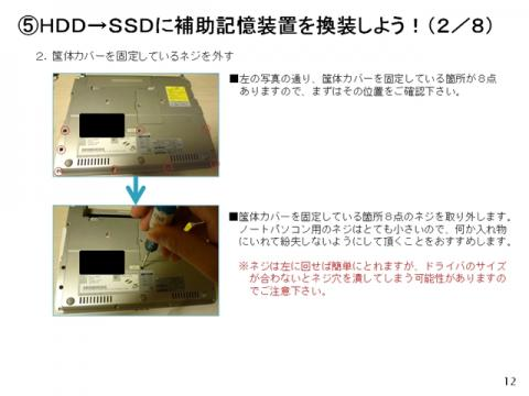 Sスライド0 (13).jpg