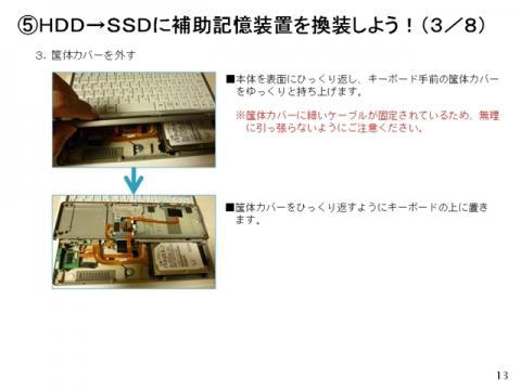 Sスライド0 (14).jpg