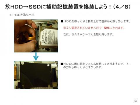 Sスライド0 (15).jpg