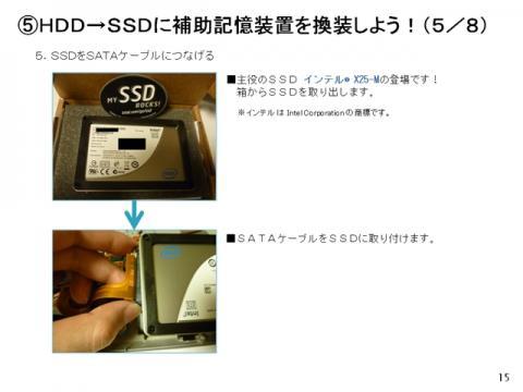 Sスライド0 (16).jpg