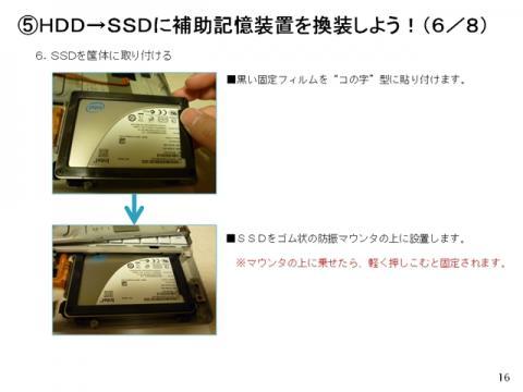 Sスライド0 (17).jpg