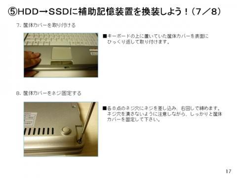 Sスライド0 (18).jpg