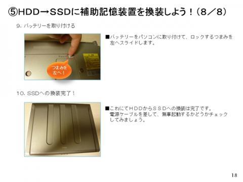 Sスライド0 (19).jpg
