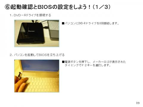Sスライド0 (20).jpg