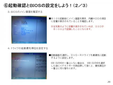 Sスライド0 (21).jpg
