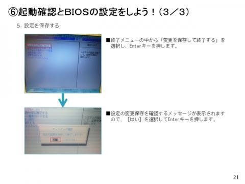 Sスライド0 (22).jpg
