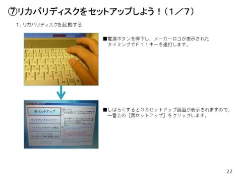Sスライド0 (23).jpg
