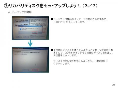 Sスライド0 (25).jpg