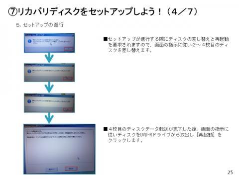 Sスライド0 (26).jpg