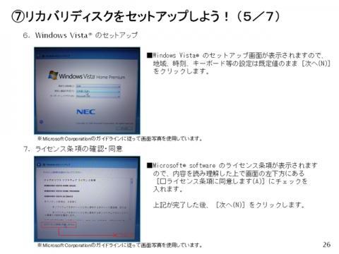 Sスライド0 (27).jpg