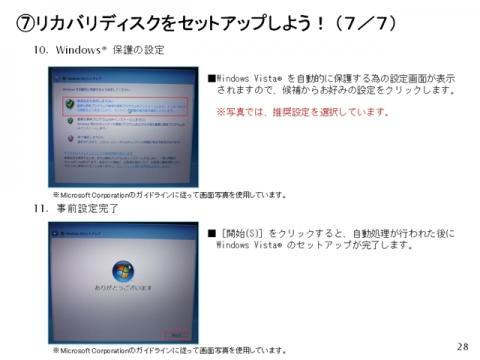 Sスライド0 (29).jpg