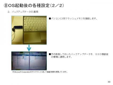 Sスライド0 (31).jpg