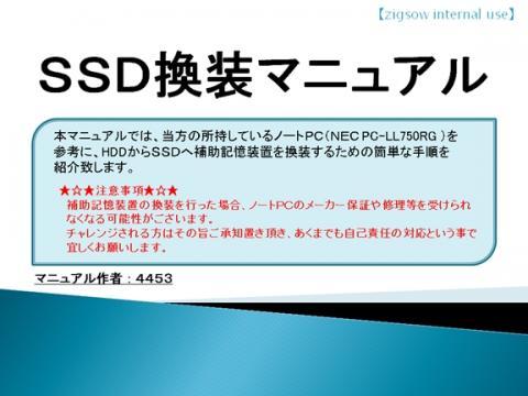 SSD02_000.jpg