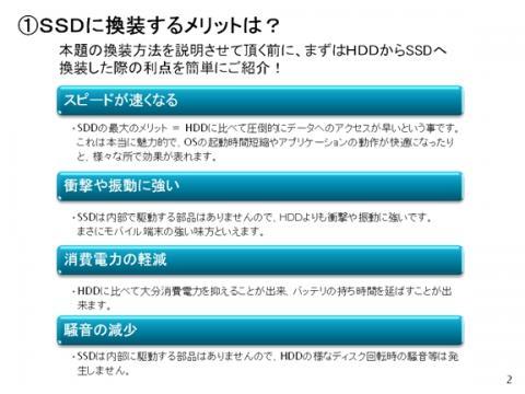 SSD02_002.jpg