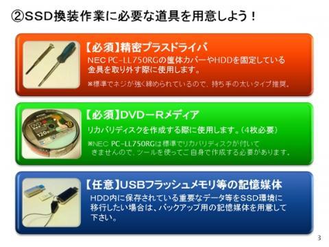 SSD02_003.jpg