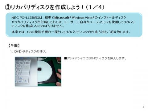 SSD02_004.jpg