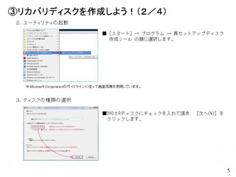 SSD02_005.jpg