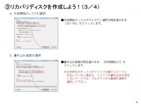 SSD02_006.jpg