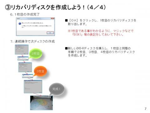 SSD02_007.jpg