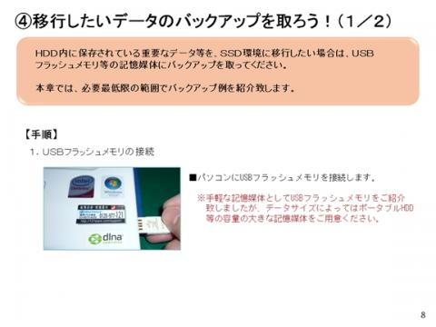SSD02_008.jpg