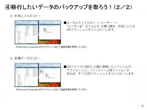 SSD02_009.jpg