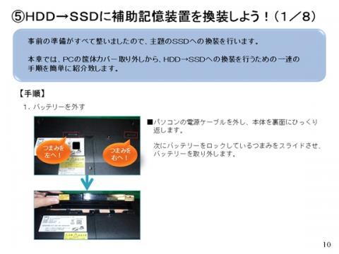 SSD02_010.jpg