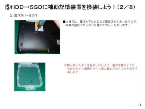 SSD02_011.jpg
