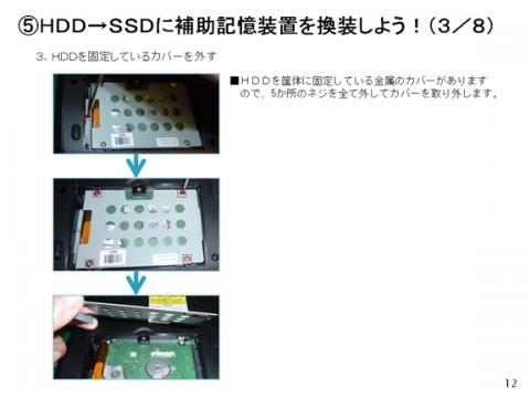 SSD02_012.jpg