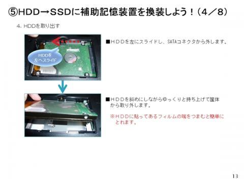 SSD02_013.jpg