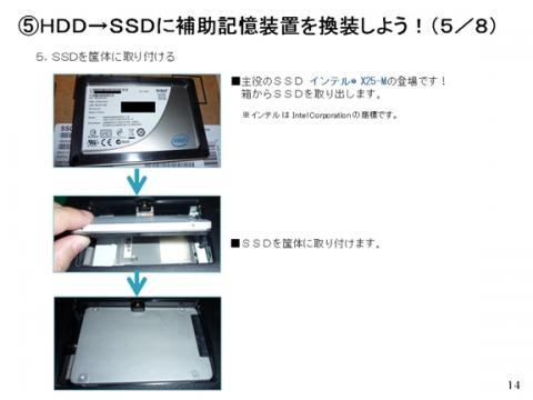 SSD02_014.jpg