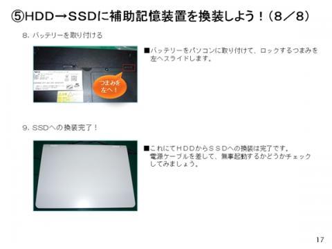 SSD02_017.jpg