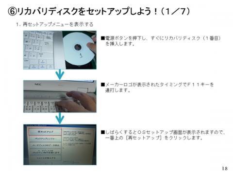 SSD02_018.jpg