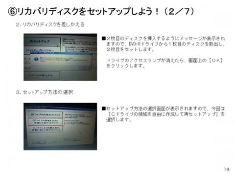 SSD02_019.jpg