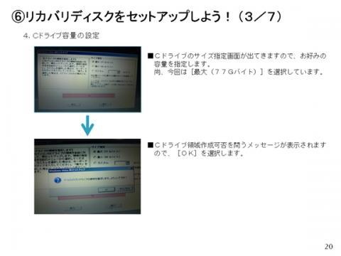 SSD02_020.jpg