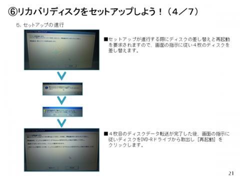 SSD02_021.jpg