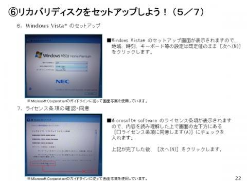 SSD02_022.jpg
