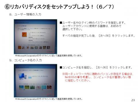 SSD02_023.jpg